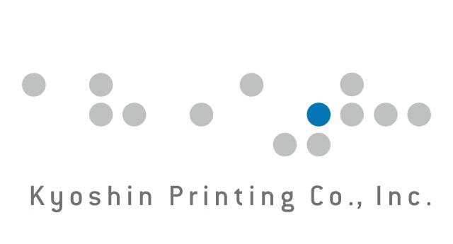 協進印刷のブログ